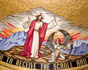 Jesus' temptation in the desert depicted in the Redemption Dome Mosaic