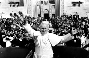 JPII - 1979 Exterior- Pope John Paul II