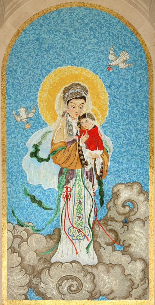 Our Lady of China mosaic