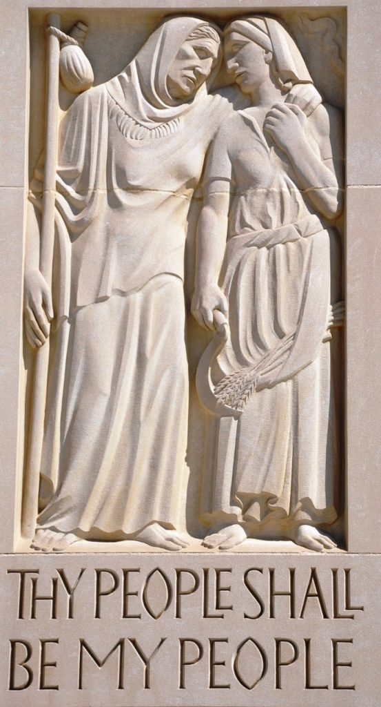Ruth and Naomi portrayed in the South Façade
