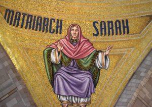 Sarah Incarnation Dome