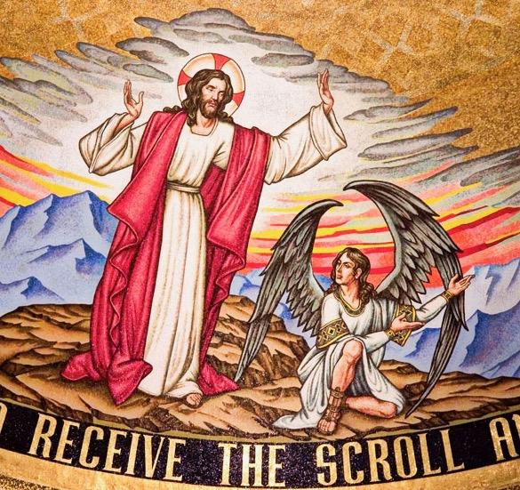 Jesus' Temptation in the Desert Redemption Dome