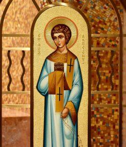St. Lawrence Byzantine Ruthenian Chapel